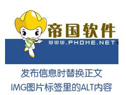 Ecms发布信息时替换正文IMG图片标签里的ALT内容 发布者: yecha