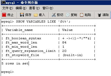 帝国cms全站全文搜索 短词语无法搜索到的问题解决办法 发布者: 枫之夜叉