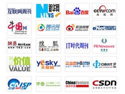 IT企业网站LOGO 发布者: 枫之夜叉