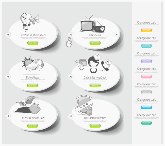 网页设计图标按钮矢量图 发布者: yecha