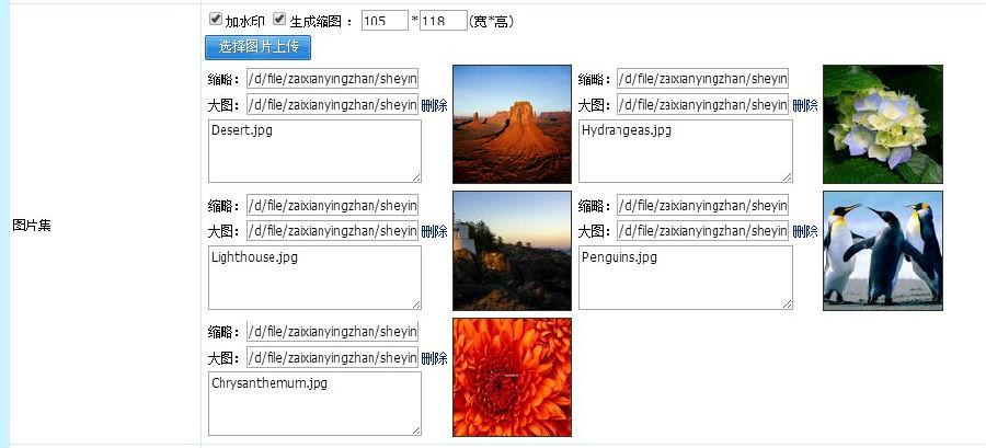 帝国CMS7.0批量上传图片集【插件】+版本2增加获取照片相机等属性 发布者: majingxiang